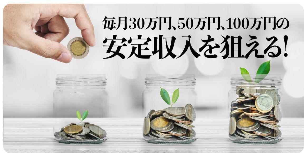 1日15分のスキマ時間で月100万稼ぐ副業ノウハウ「増田式・副業革命」とは?