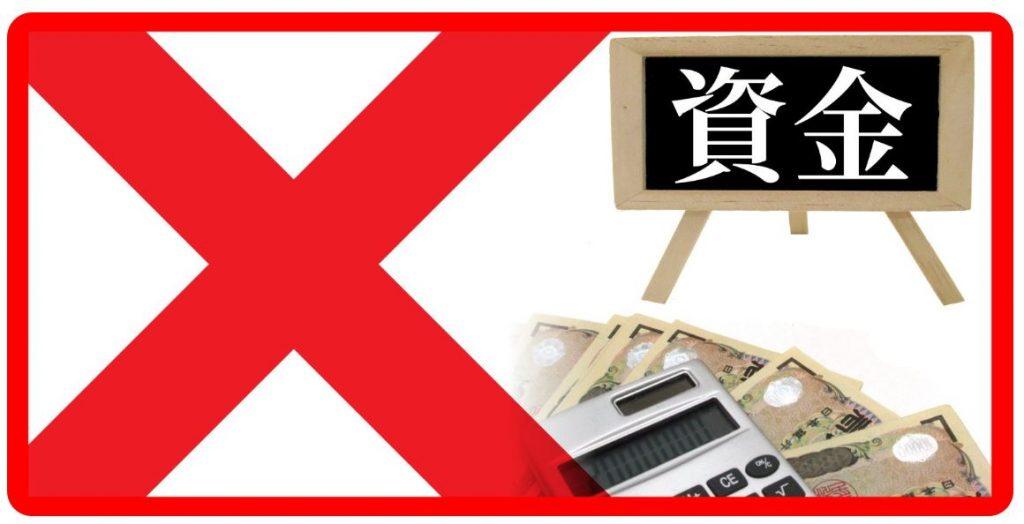 増田式副業革命 稼げる